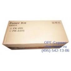 Печь в сборе FK-896 / FK-895 для Kyocera Mita FS-C8520MFP / C8525MFP / C8020MFP / C8025MFP оригинальная