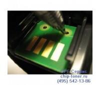 Чип голубого картриджа Xerox Phaser 7500N