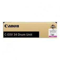 Фотобарабан 3788B003aa пурпурный для Canon IR ADVANCE C2220L,  C2220i,  C2030L,  C2030i,  C2025i,  C2020L,  C2020i оригинальный