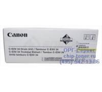 Фотобарабан 3789b003aa желтый для Canon IR ADVANCE C2220L, C2220i, C2030L, C2030i, C2025i, C2020L, C2020i оригинальный