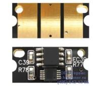 Чип голубого картриджа Epson Aculaser C1600 / CX16NF